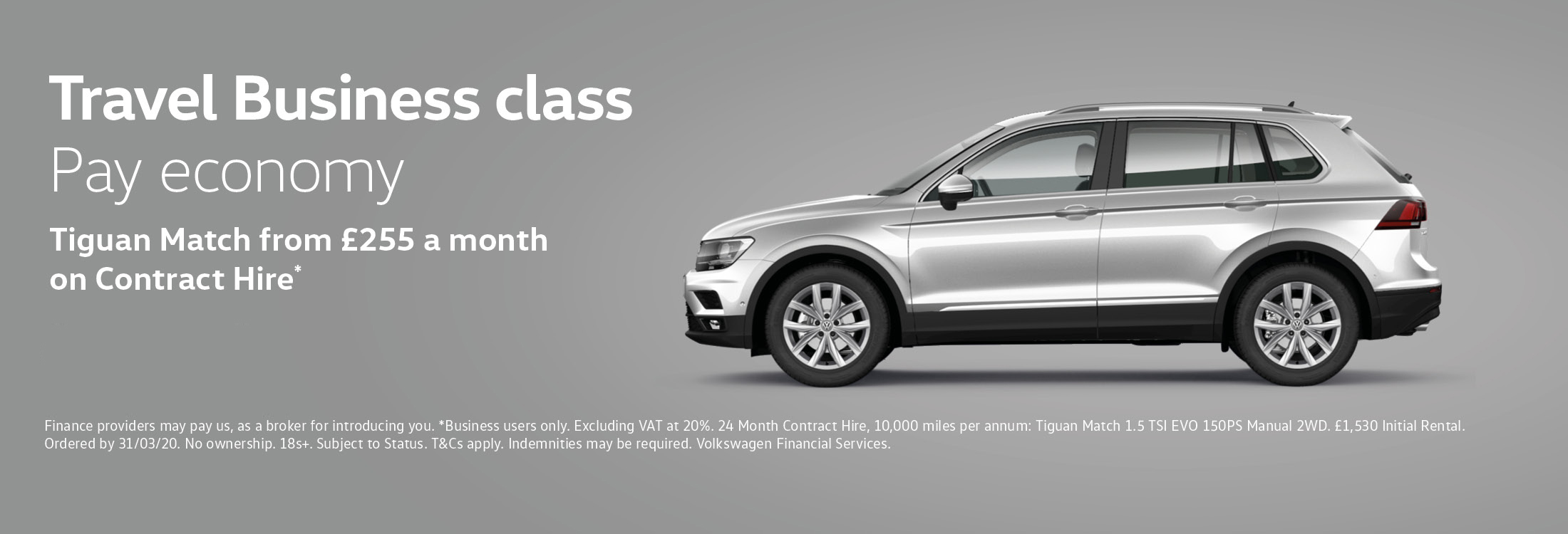 tiguan match travel business class