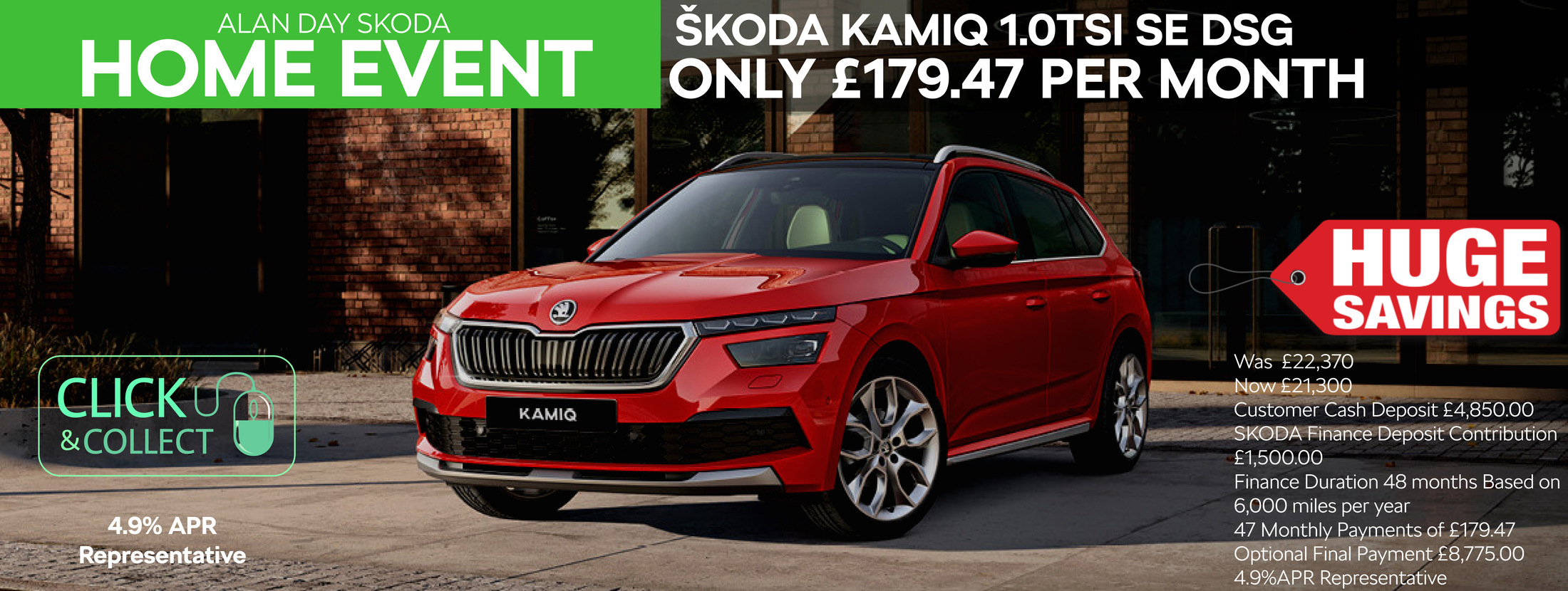 SKODA Kamiq Home Event