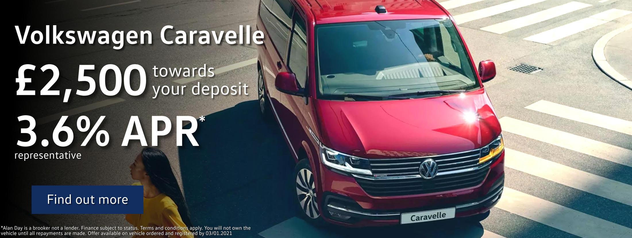 Caravelle £2500